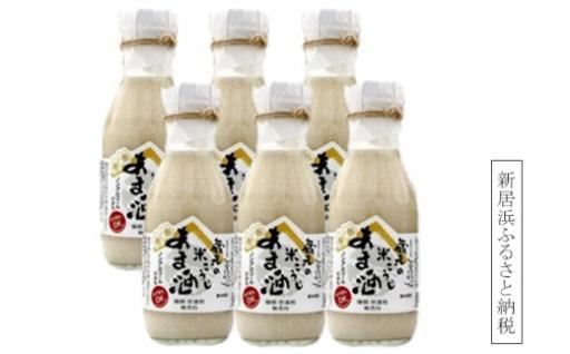 飲む点滴!華姫桜 蔵元の米こうじ甘酒6本セット