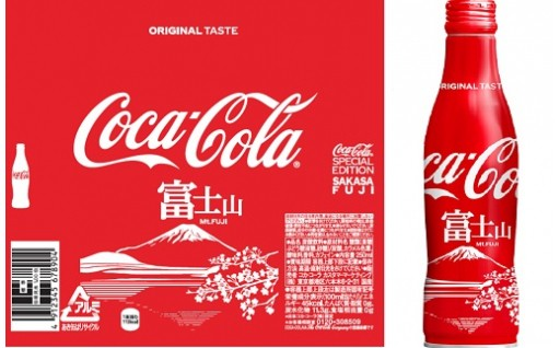 コカコーラの山梨限定富士山デザイン登場!