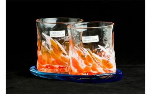 【琉球ガラス】カレットタルグラス&サンゴ皿(大)