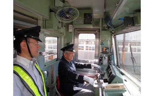 【2種類車両】電車操縦体験(8月25日 開催)