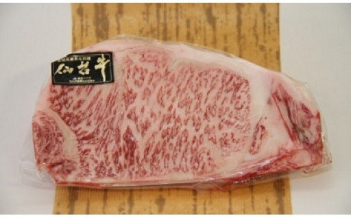 宮城県の最高牛肉「仙台牛」はいかがですか?