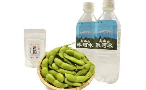 庄内の枝豆セット