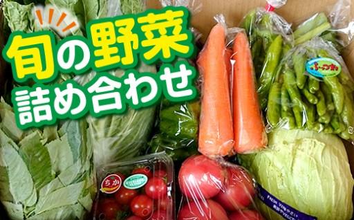 旬の野菜詰め合わせBOX【9月発送分】受付開始!