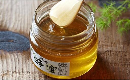 今年採れたての国産純粋蜂蜜