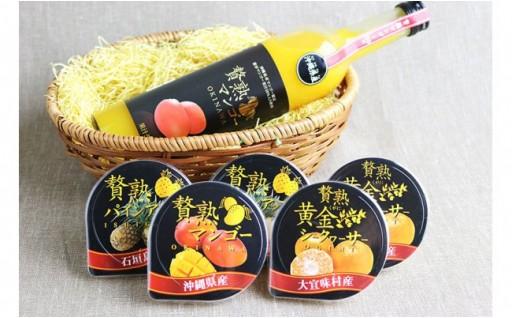 <沖縄>贅沢マンゴー飲料と3種のゼリーセット