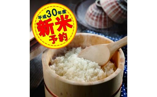 新潟県産コシヒカリ・新之助…新米予約受付中!