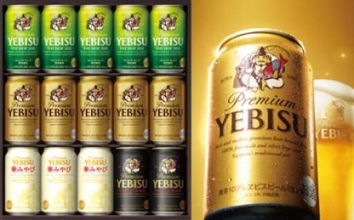 ヱビスビール夏季限定セット【受付間もなく終了】