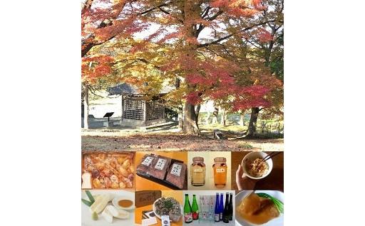 食欲の秋~多賀城の秋~ご堪能ください☆彡