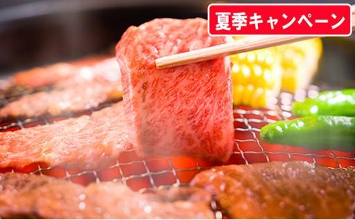 【夏季限定8/31まで】仙台牛カルビ焼肉400g