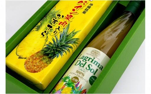 【東村特産】パインかすてら&パイナップルジュース