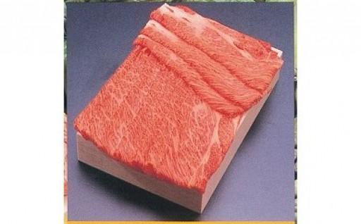 京都府産黒毛和牛「京の肉」