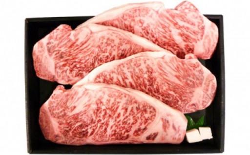 【敬老の日】箱根西麓牛サーロイン厚切280g×4