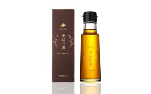 北海道産亜麻100%の亜麻仁油