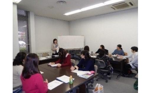 「輝☆業塾×ふるさと寄附」で女性活躍支援!