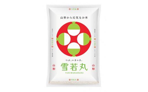 山形の新ブランド米「雪若丸」、ついに誕生!!