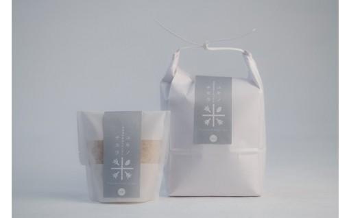 今年のユキノチカラ米は「玄米」でも発送します!