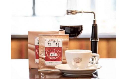 老舗喫茶店のドリップコーヒー定期便
