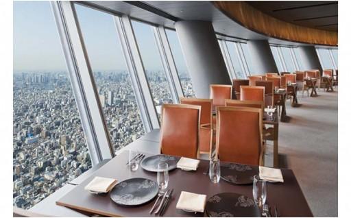 東京スカイツリーの展望デッキでお食事しよう!