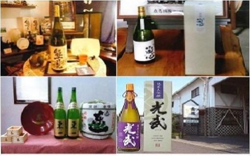 佐賀の蔵の旨いお酒の定期便4回コース