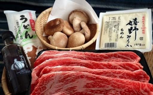 松阪牛しゃぶしゃぶ(1kg)セット限定15セット