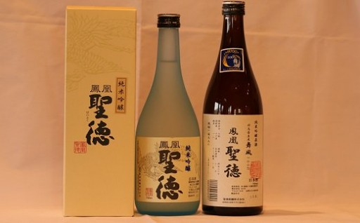 【群馬県甘楽町】純米吟醸飲み比べてみませんか?