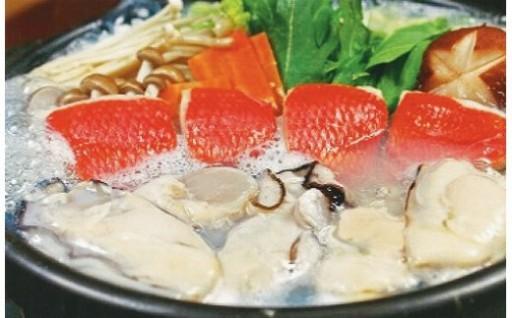 これからの季節に!金目鯛・牡蠣鍋セット