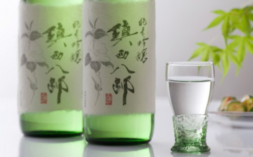 上峰町産米使用秋酒「純米吟醸 鎮西八郎」