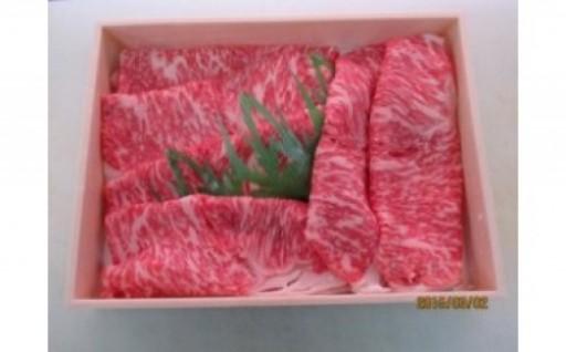 近江牛ロース すき焼き用 600g