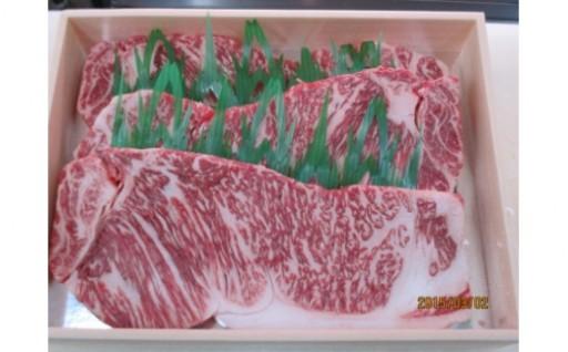 近江牛ロース ステーキ用 1kg