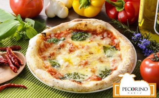 高級羊乳チーズの「ペコリーノ」ピザセットです!!