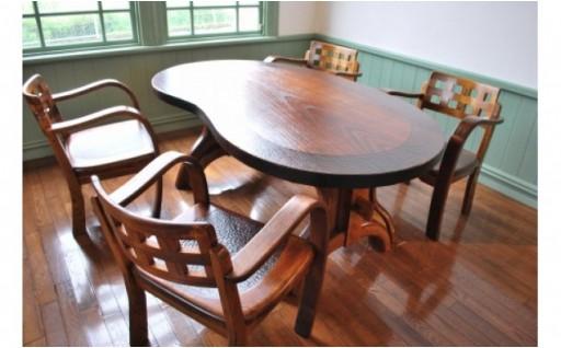 漆塗り触れ合い豆型ダイニングテーブル4脚セット