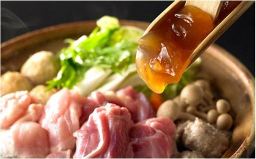 名古屋コーチンコラーゲン水炊き鍋&味噌漬けセット