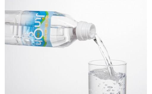 【油に溶ける水!?】仁多水』定期便【界面活性力】