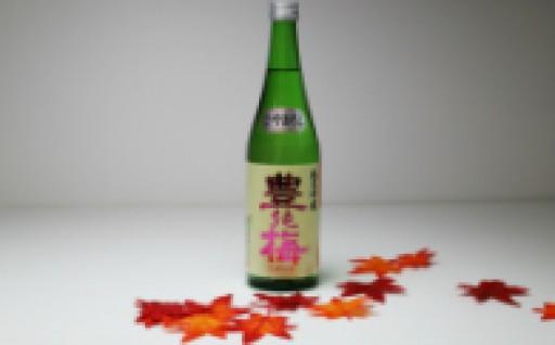 ワンランク上のおいしい純米酒(*^-^*)