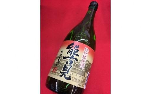 季節限定!深い味わいの秋酒「ひやおろし」
