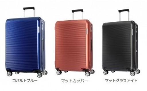 旅行に最適!!大人気のスーツケースです。