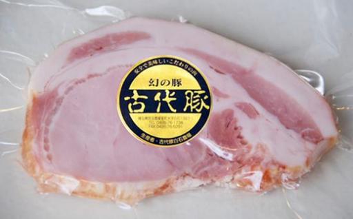 布巻仕上げロースハムステーキ(約85g×4枚入)