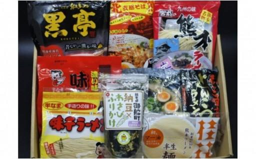 熊本ラーメン味比べ+御船町×通宝海苔ふりかけ
