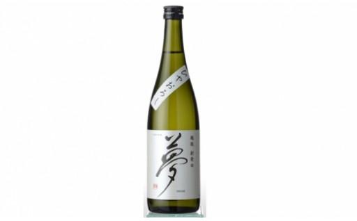 【新潟の日本酒】ひと夏寝かせた秋のひやおろし。