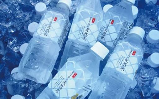 限定生産!採水標高日本一!「富士山の天然水」!