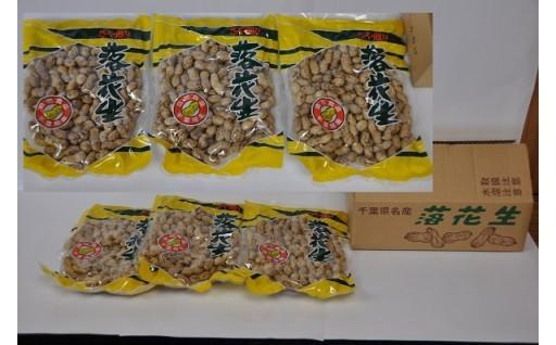 千葉県白子町産落花生 殻つき6袋