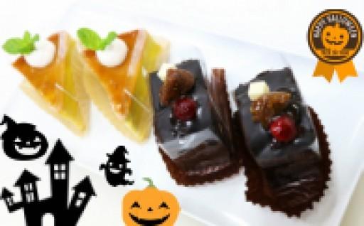 ハロウィン限定★おいしいケーキ(^~^)❤