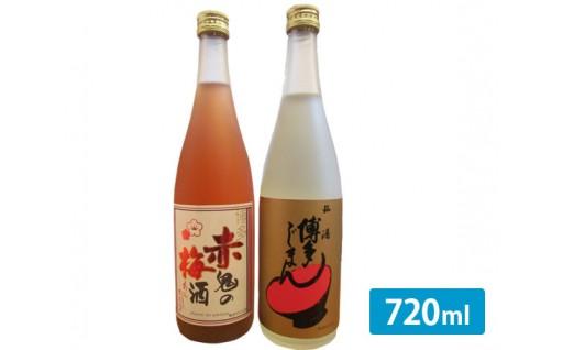 取扱店舗限定!博多っ子自慢の純米吟醸酒・梅酒