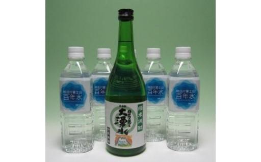 緑米から造った米焼酎『大湧水』お試しください!