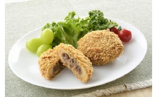 新規返礼品☆彡地元肉屋がおくる牛タンコロッケ♪