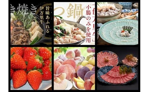 【伊万里市】10月1日より新規返礼品を受付開始!