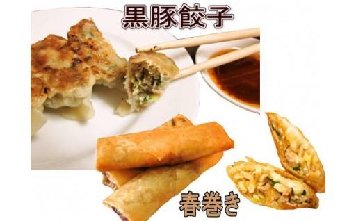 中華まんと餃子のお店 扇屋さん新商品です!