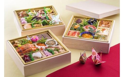 【生おせち】中国料理三段重 特選生おせち『福寿』