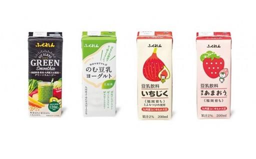 福岡の美味しさがつまった豆乳飲料&スムージー!