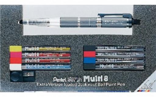 マルチなペンで仕事をスマートに!